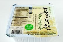 Tofu Salad recipe4 - Dubu Salad (Korean Tofu Salad)