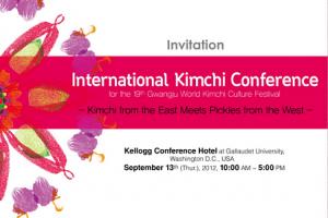 International Kimchi Conference 2012