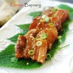 Slow Cooked Pork Belly with Bulgogi Sauce and Giveaway