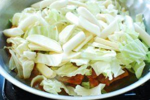 Korean Spicy stir-fried chicken with vegetables