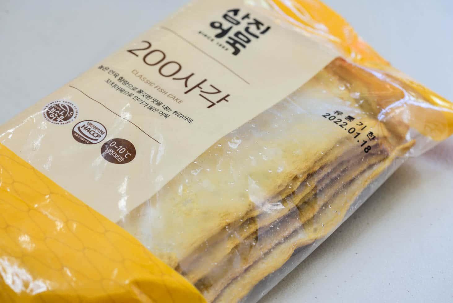DSC9757 01 - Eomuk Bokkeum (Stir-fried Fish Cake)
