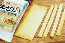 gimbap recipe 7 - Gimbap (Korean Seaweed Rice Rolls)