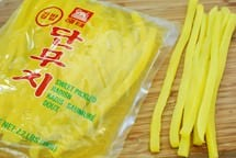 gimbap recipe 8 - Gimbap (Korean Seaweed Rice Rolls)