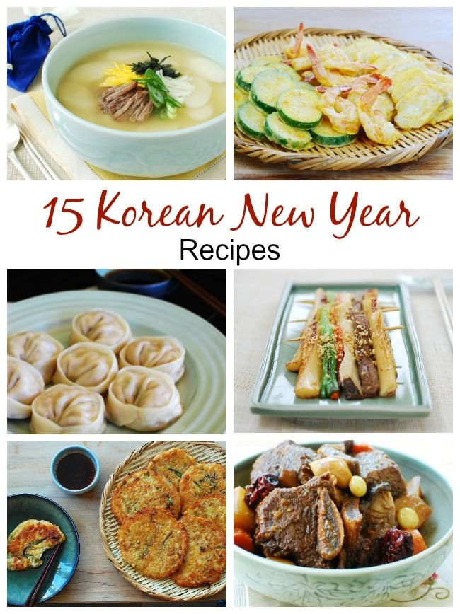 PicMonkey Image 1 - 15 Korean New Year Recipes