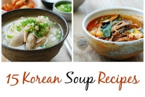 15 Korean Soup Recipes