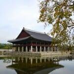 Trip to Korea Part 1 – Seoul