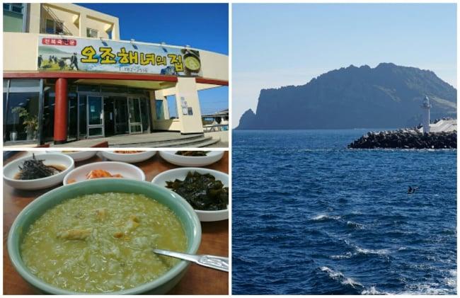 Jeju do e1525063729853 - Jeonbokjuk (Abalone Porridge)