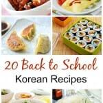 20 back to school recipes 150x150 - Gimbap (Korean Seaweed Rice Rolls)