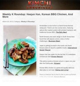 kimchi c 282x300 - Featured On
