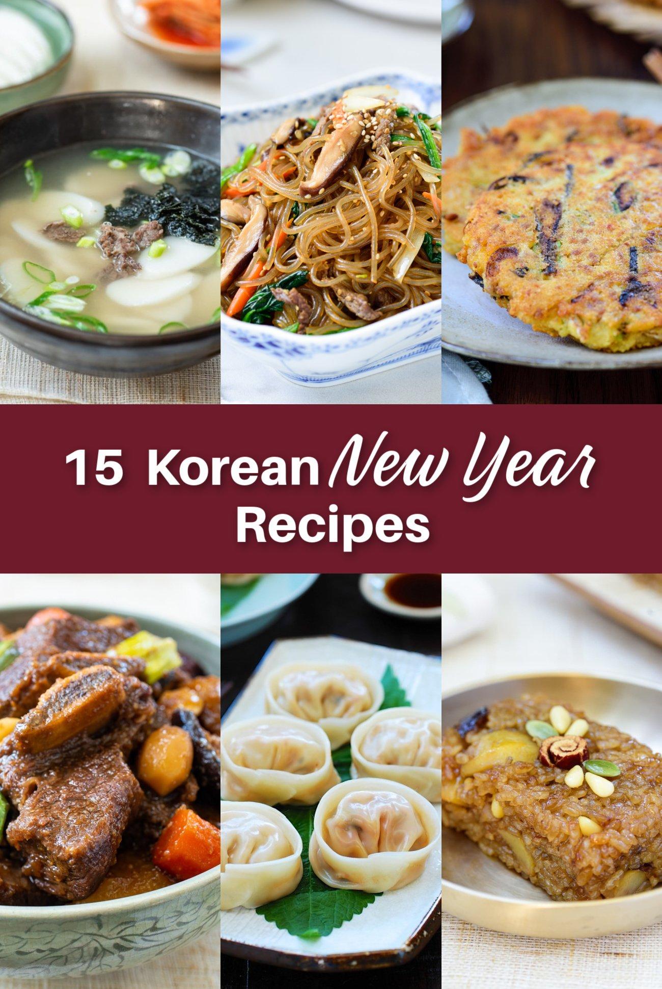 Blank 1300 x 1940 1 - 15 Korean New Year Recipes
