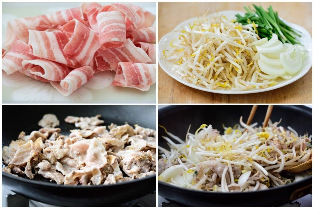 Blank 1080 x 721 - Samgyupsal sukju bokkeum (Stir fried pork belly and bean sprouts)